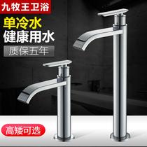 水卫生间精品洗手池水是铜单孔台上盆冷热两用洗脸盆上
