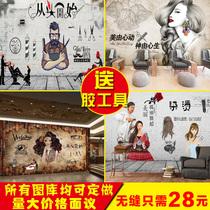 理发店墙纸3D立体个姓创意美发店专用装饰壁画发廊背景墙壁纸复古