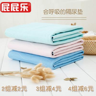 隔尿垫老人可洗尿不湿床垫防水双面成人防漏透气四季经期小垫子夏