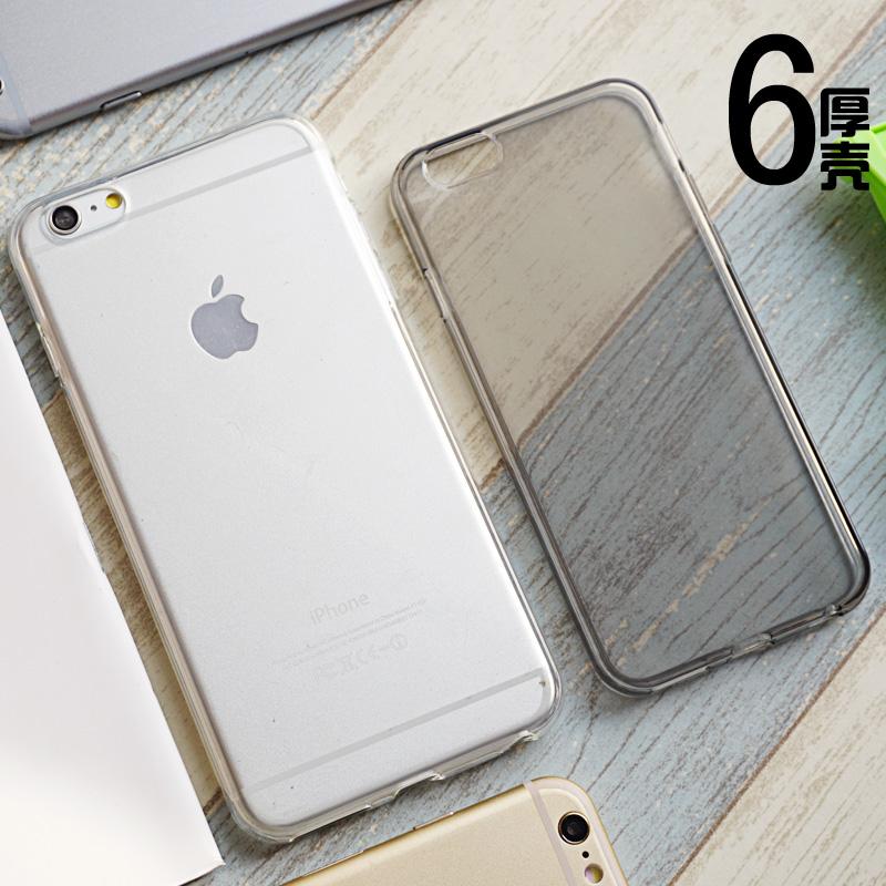 iphone6 plus后透明壳