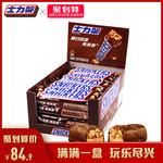 士力架花生夹心巧克力51g*24根盒装休闲食品家庭喜糖散装批发