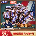 德芙士力架花生巧克力1000g散装喜糖休闲零食品家庭装批发礼盒装