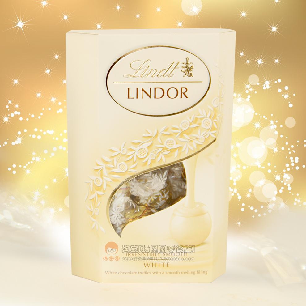 瑞士莲lindt巧克力礼盒装