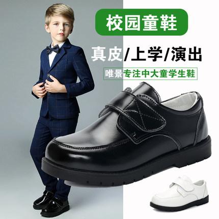 男童皮鞋唯景儿童黑色真皮英伦2018新款秋加绒学生演出小男孩单鞋