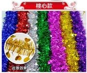 Christmas tops New Year's Day event party ribbons birthday party arrangement pull flowers wedding room decoration supplies