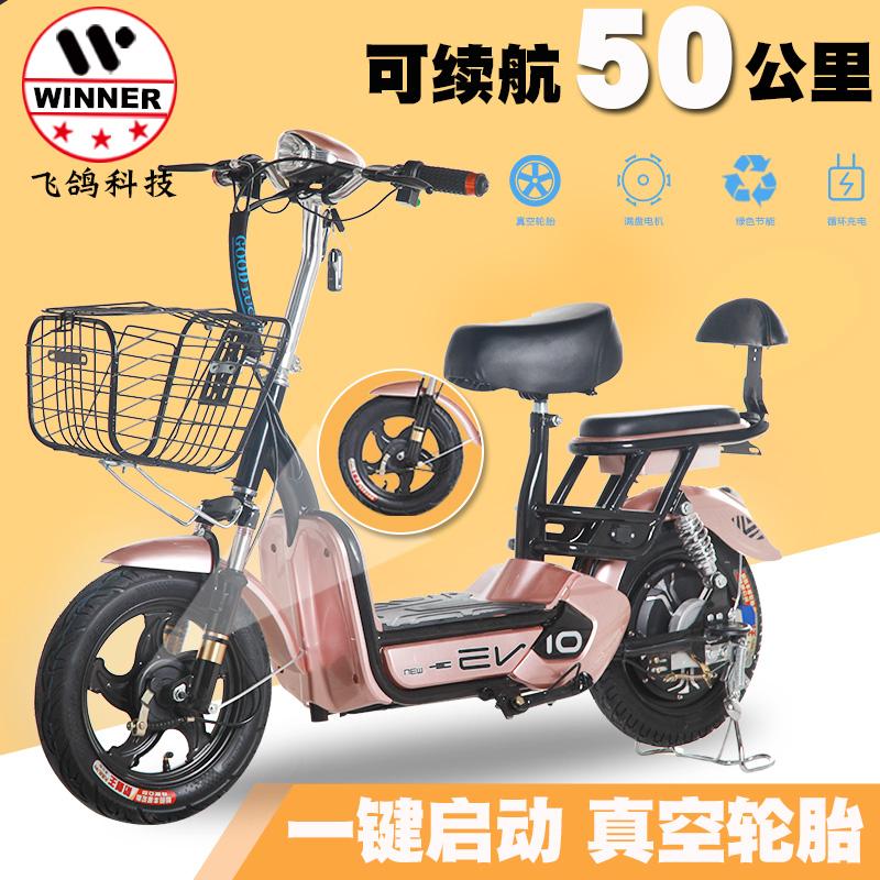 飞鸽科技电动车48v新款电动自行车双人电瓶车成人小型踏板助力车