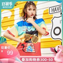 玛玛绨2019夏季新款时尚撞色透气印花半袖t恤女韩版宽松短袖上衣图片