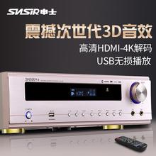 申士AK-3家用5.1家庭影院HDMI高清专业数字AV无线环绕功放机