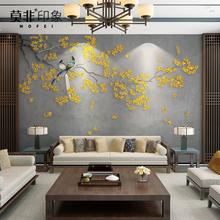 新中式电视背景墙壁纸现代花鸟墙纸卧室客厅3d无缝墙布影视墙壁画