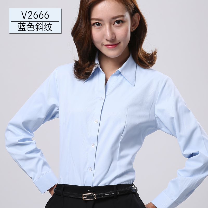 Professional Shirt Women's Long Sleeve Slim Business Casual OL Interview Dress Up Workwear White