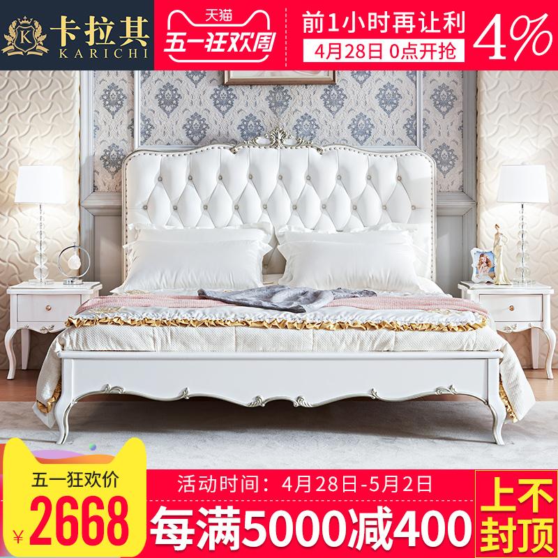 奢华白色公主床