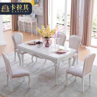 法式小餐桌怎么样