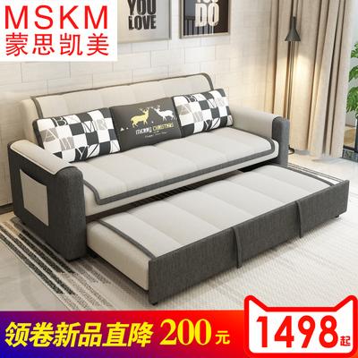 蒙思凯美多功能布艺沙发床1.8米2米可拆洗折叠储物推拉沙发双人床