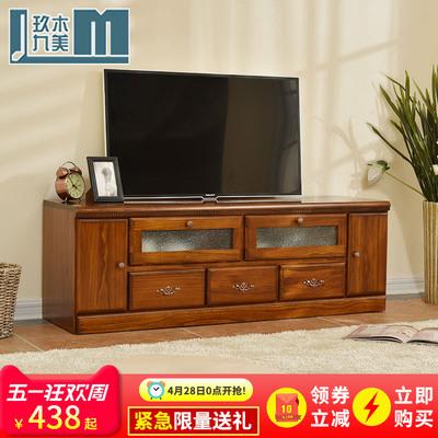 电视柜实木现代简约储物柜小户型客厅迷你卧室小型中式电视机柜子网上商城