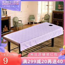 双人加厚旅游200cm150酒店一次姓床单防水防油美容院揉按床垫单