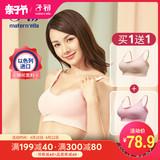 子初孕妇哺乳内衣女怀孕期文胸舒适聚拢防下垂薄胸罩产后喂奶专用