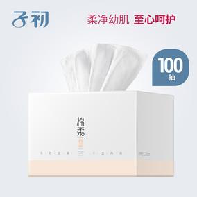 子初棉柔巾天然棉护理干湿两用棉柔巾多用途加厚干巾100片/盒