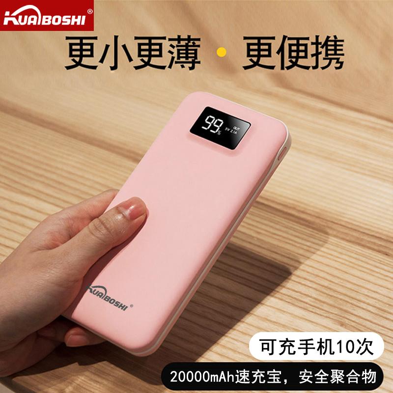 联想手机658t正品