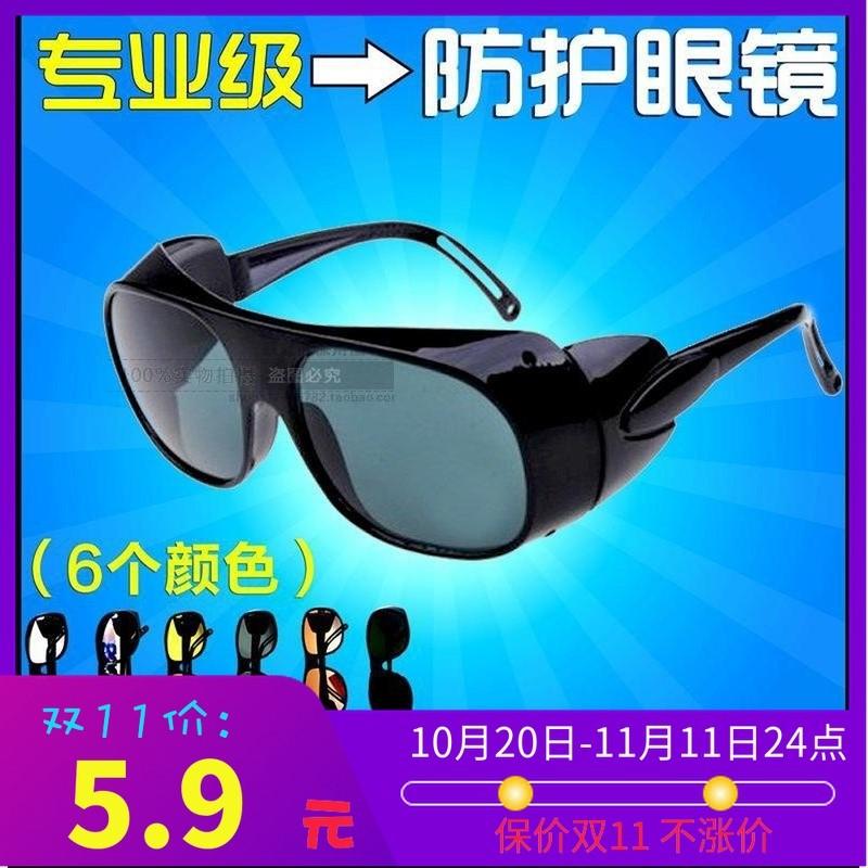 Сварочные очки Артикул 577080219660