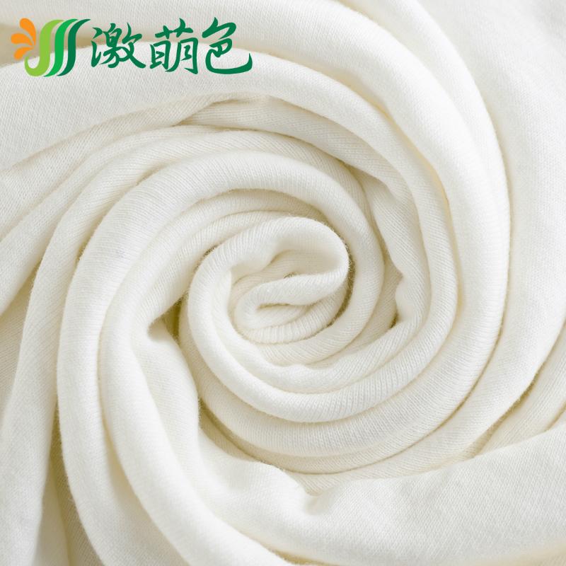 白色针织面料