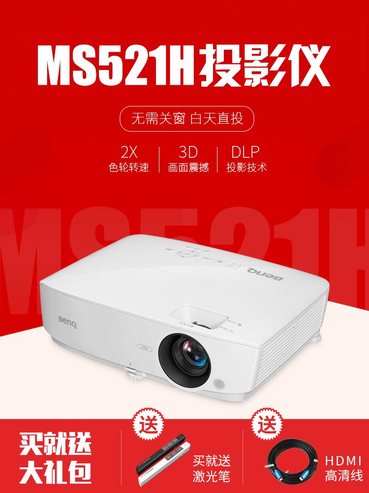 投影仪3d 蓝光 1080p