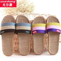 Linen slippers female summer indoor thick bottom non-slip couple home home sandals and slippers men summer