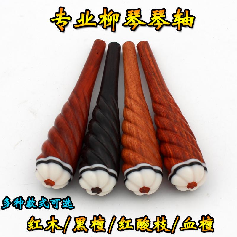 Китайский струнный инструмент Люцинь Артикул 590600277682