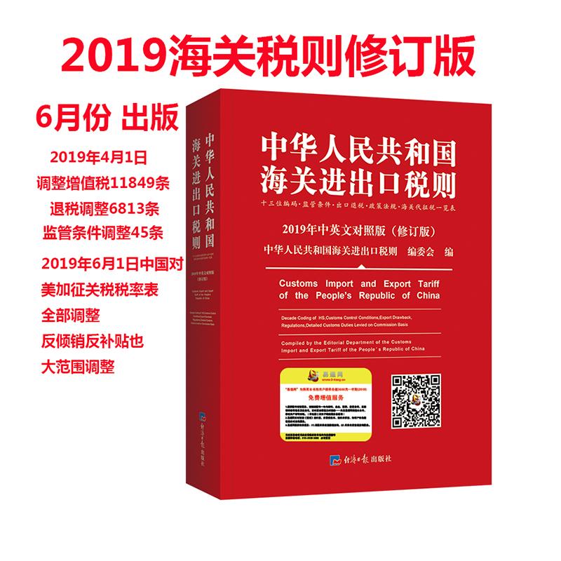 Внутриигровые ресурсы China Game Center Артикул 575044538100
