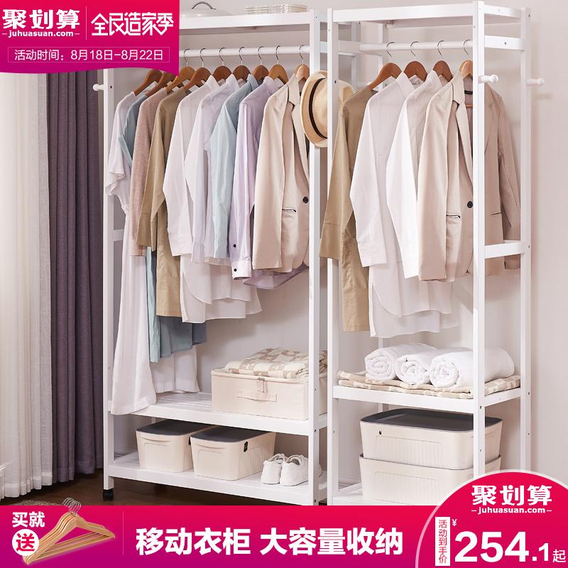 Напольные вешалки для одежды Артикул 531381547366