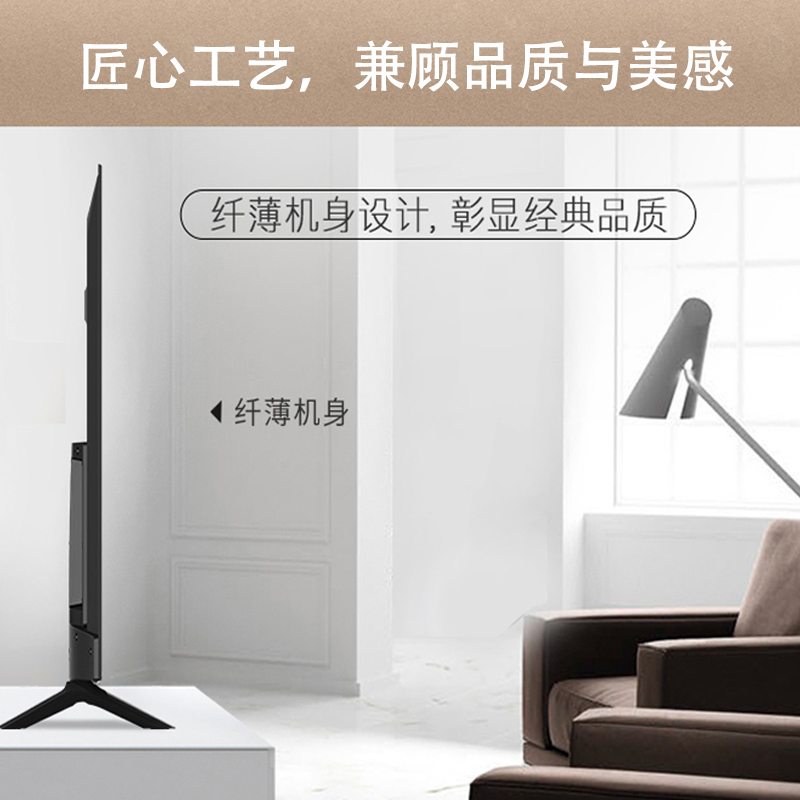 Hisense/海信 H55E3A 55英寸4K高清智能网络平板LED液晶电视机50