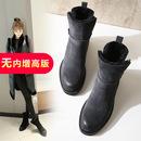 2017新款平底羊皮毛一体雪地靴女短筒厚底短靴加绒棉鞋冬靴子女鞋
