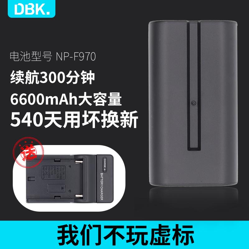 1500CHXR-NX100MC2500CNP-F970摄像机