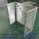 Louver aluminum alloy air conditioner outer cover 1.5 2.0 2.5 3.0 punching curtain wall carved manufacturers custom