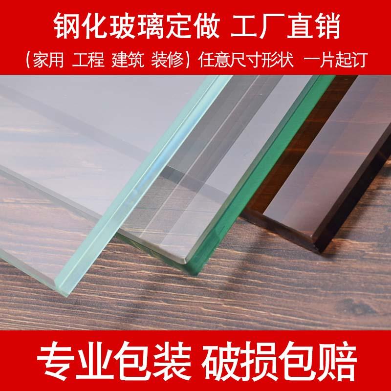 烤漆钢化玻璃