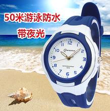 【天天特价】儿童手表男女孩50米游泳防水夜光石英表中小学生童表