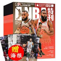 共7本打包 NBA特刊杂志2017年1 5 6 7 8 9月下+16年1本 非2018年过期杂志扣篮灌篮科比詹姆斯篮球赛事体育风暴