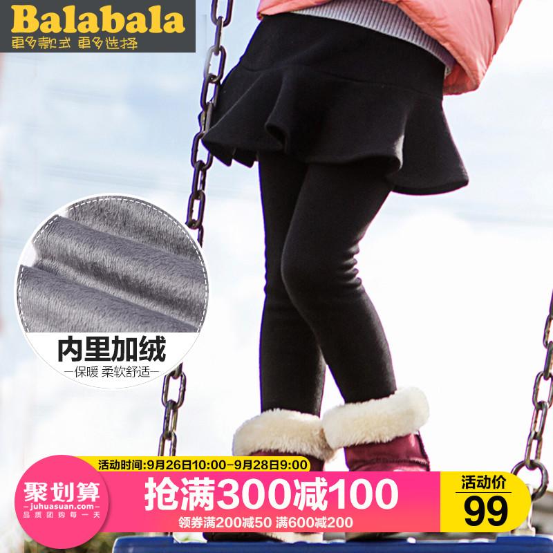 巴拉巴拉裙裤