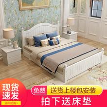 实木床1.8米简约现代双人床单人床主卧 欧式床1.5米经济型松木床