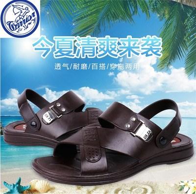 2018正品上海回力夏季男鞋防水塑料凉鞋拖鞋沙滩鞋凉拖两用鞋3500