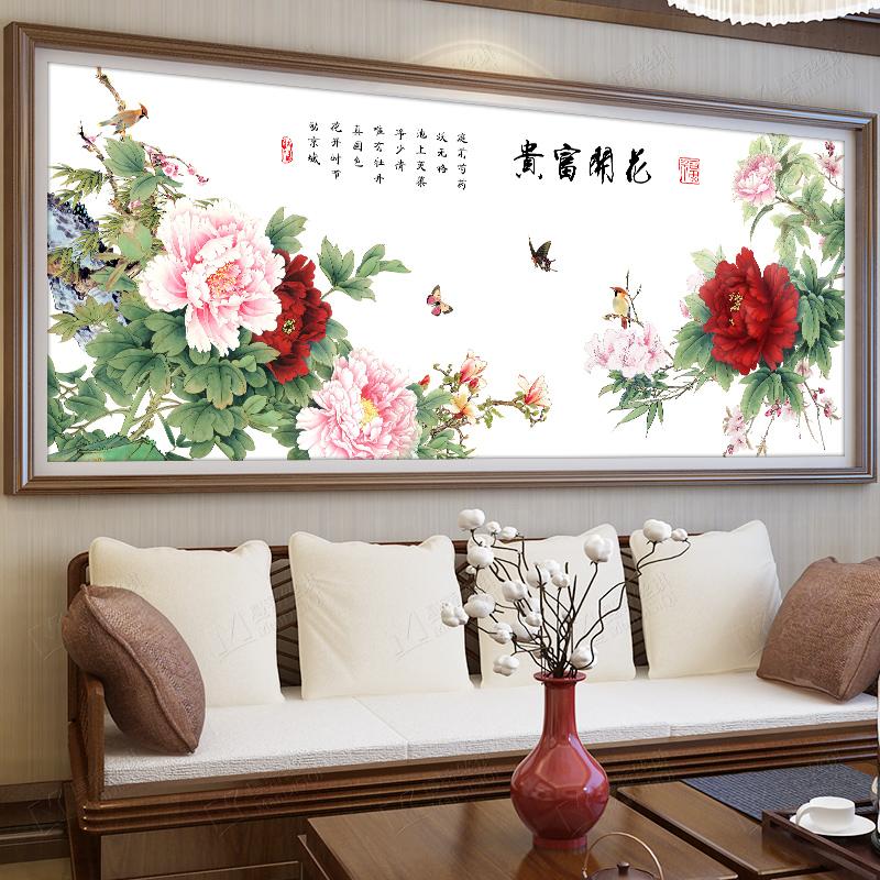 十字绣客厅大幅现代中式