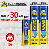 Wong's craftsman foaming agent Foam rubber Grout filler Filler Polyurethane swelling agent Door and window styrofoam