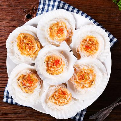 【海大厨】蒜蓉粉丝蒸扇贝2袋大连特产鲜活扇贝粉丝扇贝肉