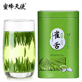 Tail tongue 2019 new tea green tea tea Mingqian tongue tea spring tea green tea hairy tea premium bud