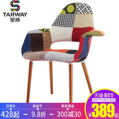 酒店餐厅软包餐椅木脚个性时尚餐桌椅子布艺塑料休闲椅家用电脑椅