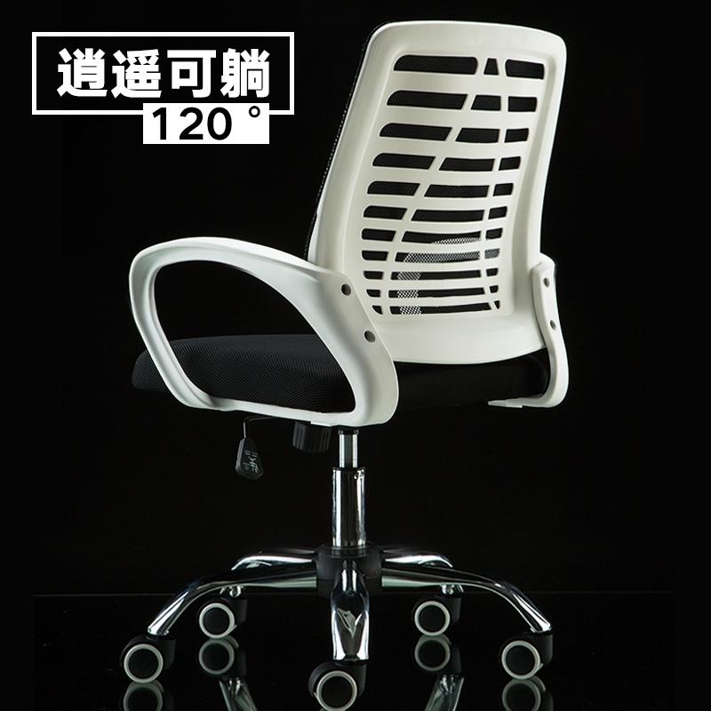 家用可躺电脑椅弓形办公椅