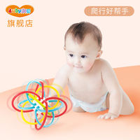 Australia Bay Manhattan hand ball toy baby ball grip training tactile puzzle soft rubber baby teether rattle