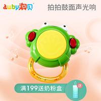 澳贝青蛙小鼓宝宝手拍鼓儿童拍拍鼓声光乐器婴儿玩具6-12个月益智