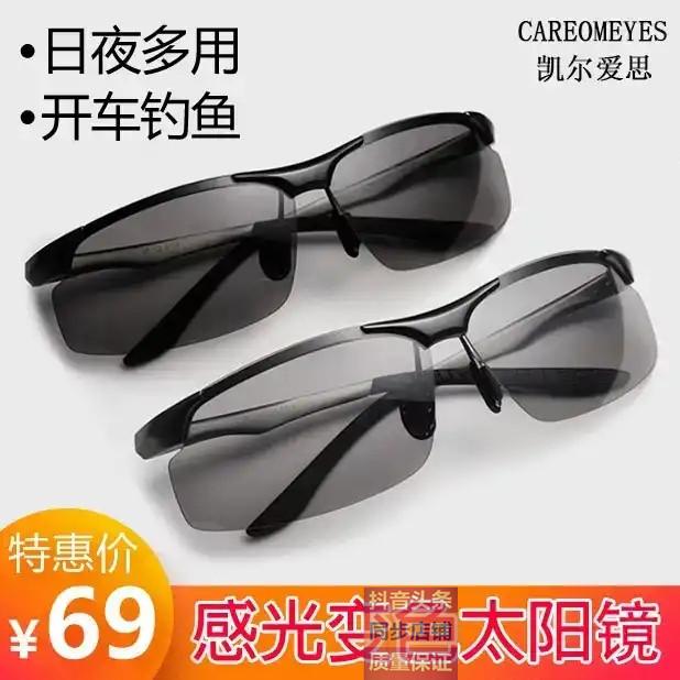 Солнцезащитные очки детские Артикул 594090426024