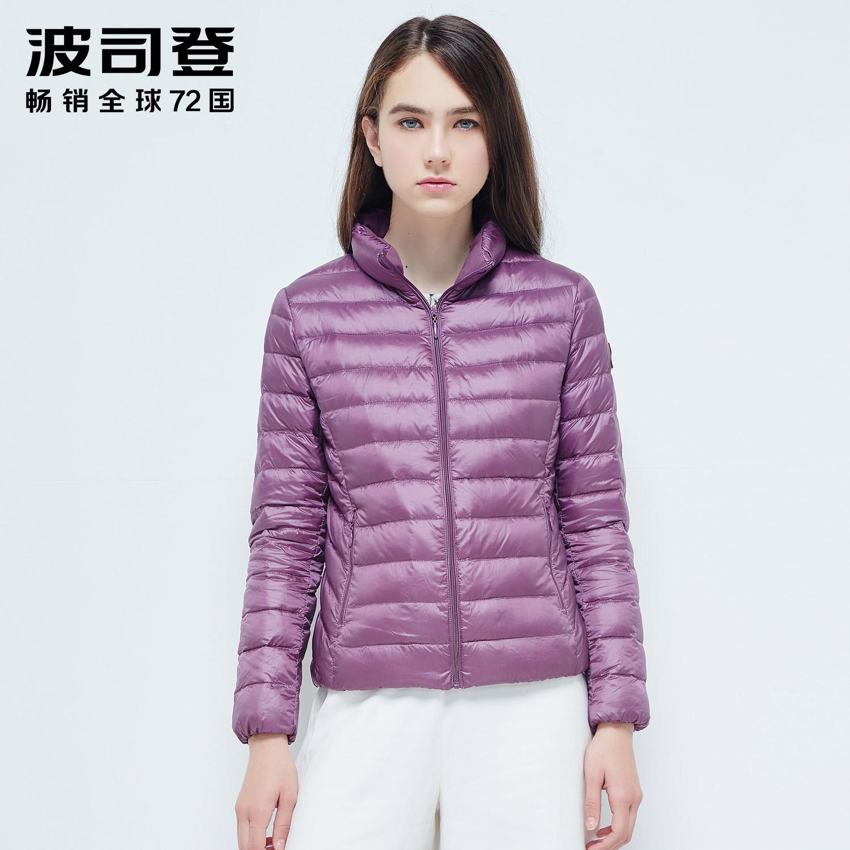 bosideng/波司登2016新款秋季短款轻薄羽绒服女蓄热保暖b1601008x