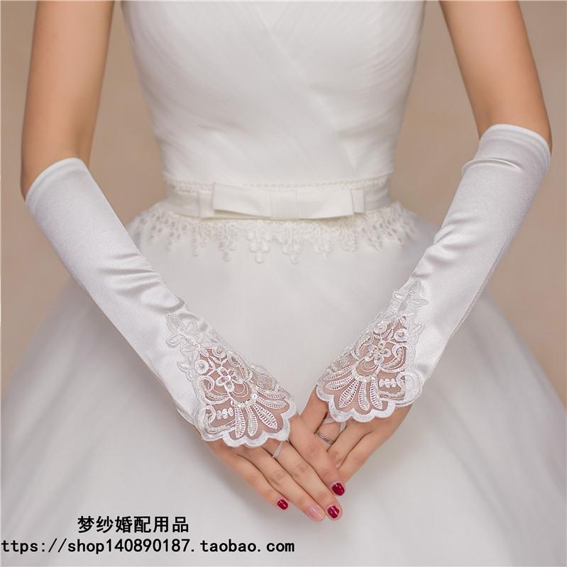 Аксессуары для китайской свадьбы Артикул 530822860761